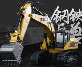 全合金 23全合金挖土機 全合金 遙控車 模型 挖土機
