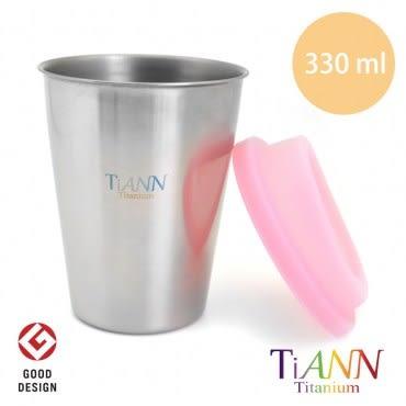 【鈦安純鈦餐具TiANN】純鈦雙層咖啡杯  原色330ml (贈杯蓋-粉)