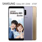 三星 SAMSUNG Galaxy A8...