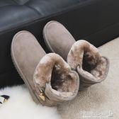 雪靴 雪地靴女短筒冬季短靴韓版百搭學生棉鞋加絨保暖短靴潮 傾城小鋪