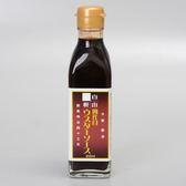 日本第四代烏斯特醬 200ml