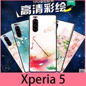 【萌萌噠】SONY Xperia 5 (6.1吋)  新款小清新 復古中國風彩繪保護殼 全包防摔軟殼 手機殼 手機套
