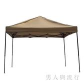 帳篷車載3×3擺攤雨棚折疊便攜四腳傘伸縮遮陽棚車頂遮陽篷 FF1805【男人與流行】