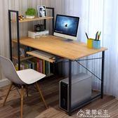 電腦桌臺式家用經濟型書桌簡約現代學生寫字桌子臥室簡易書架組合花間公主igo
