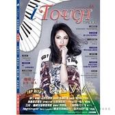 i Touch(就是愛彈琴) 第46輯【鋼琴譜/五線譜/鋼琴教學】