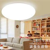 吸頂燈  LED吸頂燈調光智慧搖控現代簡約圓形客廳臥室燈走廊過道燈 110V KB9444【歐爸生活館】