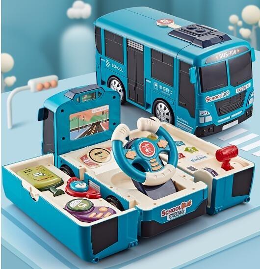 兒童玩具車寶寶仿真巴士校車公交車男孩女孩慣性益智多功能小汽車ATF 美好生活