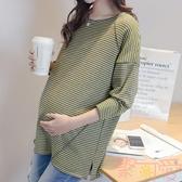 孕婦上衣長袖t恤寬松大碼條紋純棉孕婦打底衫內搭秋款【聚可愛】