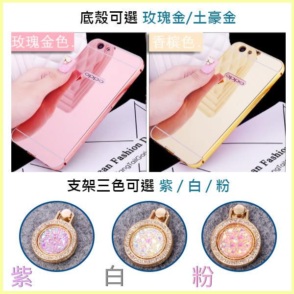 三星 S8 Plus S7 Edge 手機殼 自拍殼 硬殼 鏡面 全包邊 水鑽殼 防摔 鑽石支架系列