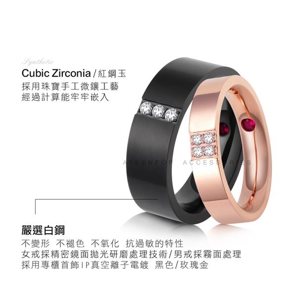 情侶對戒 ATeenPOP 珠寶白鋼戒指 生世相愛 單個價格 七夕情人節禮