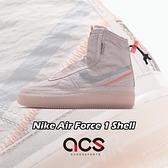Nike 休閒鞋 Air Force 1 Shell AF1 灰 粉紫 女鞋 高筒 特殊鞋面 【ACS】 BQ6096-003