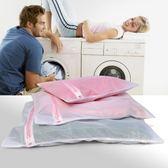 加厚洗衣袋護洗袋細網家用組合套裝大號羊絨毛衣防變形家用洗衣機【中秋節85折】