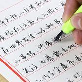 章紫光手寫體字帖成人行楷速成鋼筆練字帖