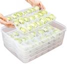 速凍餃子盒冰箱保鮮收納盒家用多層餛飩盒水餃收納盒分格餃子托盤