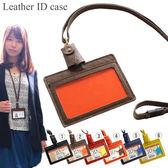 Hamee自社製品 日本 真皮牛皮 悠遊卡票卡夾 識別證卡套 ID 信用卡 掛繩式名片夾 (任選) 19-800706