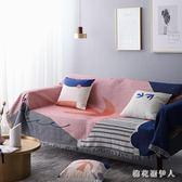 沙發罩 全蓋沙發蓋布沙發套罩INS風網紅多功能線毯組合沙發笠 QX7633 【棉花糖伊人】