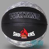 年末鉅惠 牛皮質感真皮手感室內室外水泥地耐磨黑色吸濕顆粒PU籃球7號