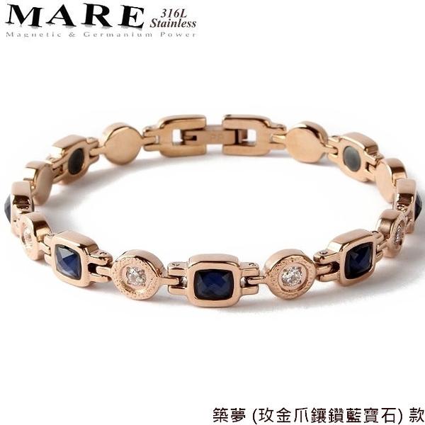 【MARE-316L白鋼】系列:築夢 (玫金爪鑲鑽藍寶石) 款