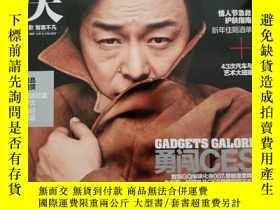 二手書博民逛書店罕見智族GQ(2016年2月號)封面-黃渤Y250075