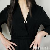 胸針女防走光領口大小人工珍珠安全別針固定衣服裝飾外套胸花配飾     科炫數位