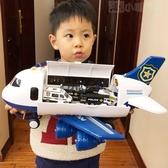 兒童玩具飛機小男孩男童4歲3寶寶大號超大耐摔益智多功能玩具車 NMS小明同學