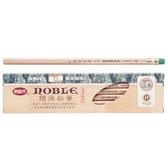 《享亮商城》CB-9000 環保鉛筆 利百代