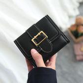 韓版潮卡包個性迷你小錢夾2018新款折疊學生小清新零錢包短款女士『韓女王』