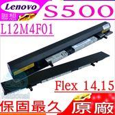 Lenovo L12M4F01 電池(原廠)-聯想 L12M4A01,S500電池,Flex 14電池,14D,14M,S500 15D電池,14AT,14AP,14AD