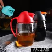 油壺 自動開合防漏玻璃油壺大號家用醬油瓶調料瓶油醋壺廚房用品