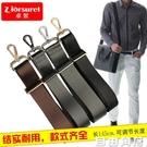 男包肩帶配件帶男士電腦包單肩背包帶斜挎包包帶子尼龍寬灰色背帶  自由角落