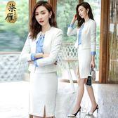 白領西裝氣質襯衫西裝外套職業裝套裝女時尚ol【奈良優品】