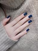 藍色指甲油女可剝持久無毒水性可撕拉煙灰藍指甲油顯白【快速出貨】