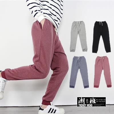 『潮段班』【ML010658】日韓秋冬新款 M-XL 簡約舒適鬆緊彈性抽繩束口休閒長褲 工作褲