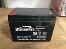 ZEBRA NP4-24(T) 方型 24V4AH 全館免運費『電力中心』