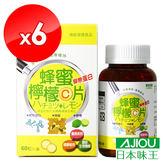 日本味王 膠原蜂蜜檸檬C口含片(60粒/瓶)x6盒