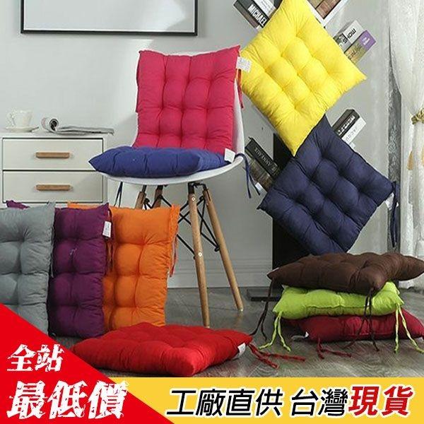 B402 純色柔軟舒適保暖坐墊 磨毛坐墊 沙發墊 辦公室椅墊 汽車坐墊 有綁帶可固定【熊大碗福利社】