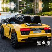 電動車 奧迪兒童電動車四輪雙驅遙控電瓶車嬰兒小孩玩具車可坐人汽車T 3色