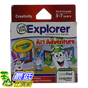 [106美國直購] 2017美國暢銷軟體 LeapFrog Enterprises Explorer Learning Game Crayola Art Adventure