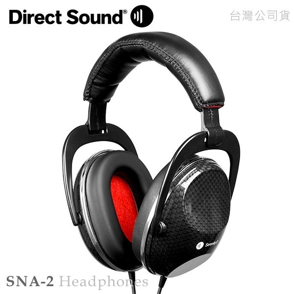 EGE 一番購】美國Direct Sound【Sna-2】降噪立體聲錄音監聽耳機,記憶材質 極限隔噪【公司貨】