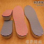 增高墊 NEW出口日本男女增高墊 隱形內增高鞋墊後半墊全墊 透氣輕巧舒適 唯伊時尚