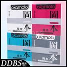 OKAMOTO 岡本OK 4合一浪漫繽紛組 (3入*4盒 共12片)【DDBS】保險套 情趣 衛生套