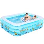 游泳池 伊潤家用兒童充氣游泳池嬰兒加厚寶寶成人超大號保溫家庭海洋球池 維科特3C