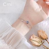 手錬 魚尾藍色泡沫雙層手錬銀簡約個性小眾設計清新學生手環韓版女