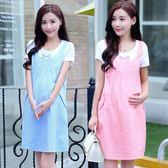 夏季孕婦洋裝新款中長款短袖時尚寬鬆棉質 LQ4571『miss洛羽』