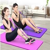 腳蹬拉力減肥瘦肚子仰臥起坐輔助器女健身瑜伽器材家用卷腹繩【輕派工作室】