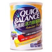 體適能活力胺基酸罐裝420g【康是美】