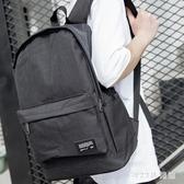 後背包 新款大容量男式背包可充電帆布雙肩包大書包簡約青少年電腦包LB20326【123休閒館】