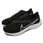 Nike 慢跑鞋 Wmns Air Zoom Pegasus 38 黑 白 小飛馬 女鞋 【ACS】 CW7358-002