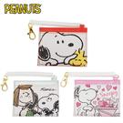 【日本正版】史努比 皮質 彈力票卡夾 票夾 證件套 悠遊卡夾 Snoopy PEANUTS 222081 222098 222111