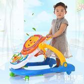 寶寶學步車6/7-18個月防側翻小孩助步車帶音樂手推可坐 魔法街